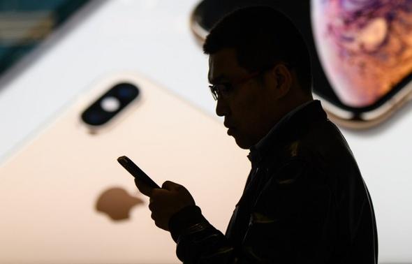 High-Tech High-Tech Données personnelles: Le boîtier utilisé par le FBI pour déverrouiller des iPhone en vente sur eBay